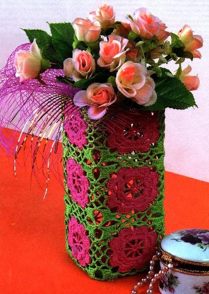 Вязанная ваза